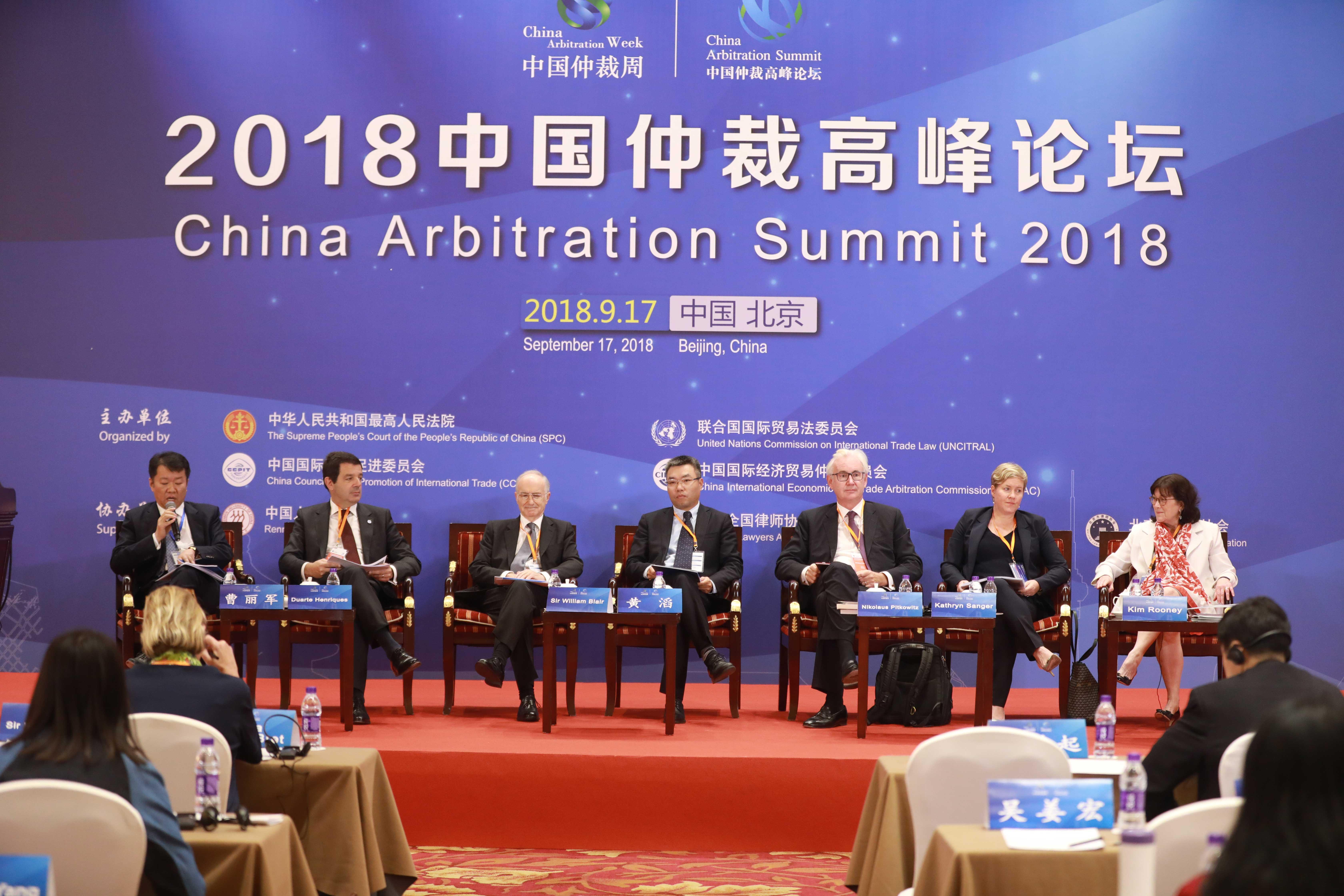 Foto 4 NP Peking panel
